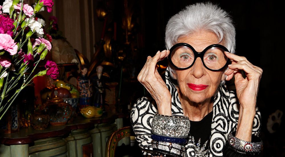 Iris Apfel // The New York Blueprint